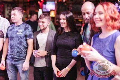Похмельные вечеринки, 3 января 2018 - Ресторан «Максимилианс» Челябинск - 49