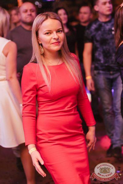 Похмельные вечеринки, 3 января 2018 - Ресторан «Максимилианс» Челябинск - 56