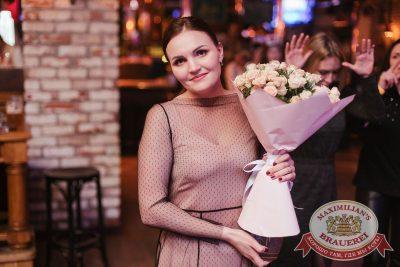 Похмельные вечеринки, 3 января 2018 - Ресторан «Максимилианс» Челябинск - 67