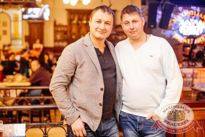 Группа «Рок-острова», 25 января 2018 - Ресторан «Максимилианс» Челябинск - 18