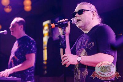 Группа «Рок-острова», 25 января 2018 - Ресторан «Максимилианс» Челябинск - 2