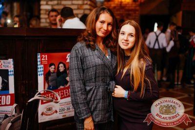 Группа «Рок-острова», 25 января 2018 - Ресторан «Максимилианс» Челябинск - 23