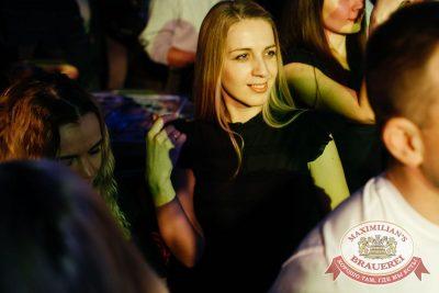 Группа «Рок-острова», 25 января 2018 - Ресторан «Максимилианс» Челябинск - 36