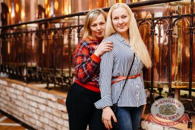 Группа «Рок-острова», 25 января 2018 - Ресторан «Максимилианс» Челябинск - 42