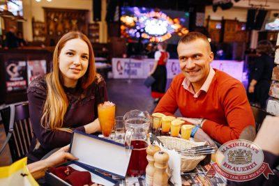Группа «Рок-острова», 25 января 2018 - Ресторан «Максимилианс» Челябинск - 8