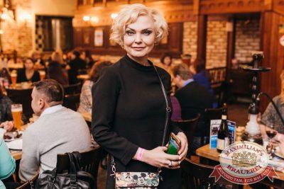 Наргиз, 1 февраля 2018 - Ресторан «Максимилианс» Челябинск - 15