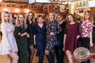 Наргиз, 1 февраля 2018 - Ресторан «Максимилианс» Челябинск - 16