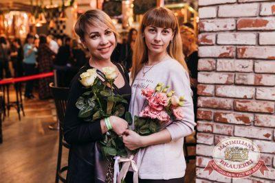 Наргиз, 1 февраля 2018 - Ресторан «Максимилианс» Челябинск - 17