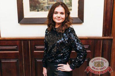 Наргиз, 1 февраля 2018 - Ресторан «Максимилианс» Челябинск - 21