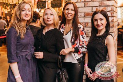 Наргиз, 1 февраля 2018 - Ресторан «Максимилианс» Челябинск - 22