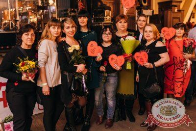 Наргиз, 1 февраля 2018 - Ресторан «Максимилианс» Челябинск - 23