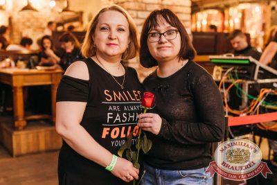 Наргиз, 1 февраля 2018 - Ресторан «Максимилианс» Челябинск - 24