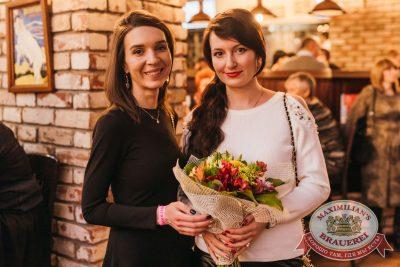 Наргиз, 1 февраля 2018 - Ресторан «Максимилианс» Челябинск - 25