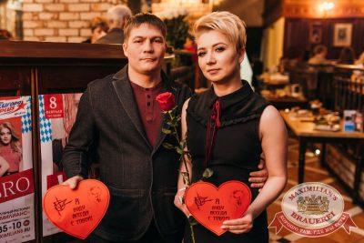 Наргиз, 1 февраля 2018 - Ресторан «Максимилианс» Челябинск - 26