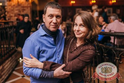 Наргиз, 1 февраля 2018 - Ресторан «Максимилианс» Челябинск - 27
