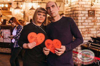 Наргиз, 1 февраля 2018 - Ресторан «Максимилианс» Челябинск - 30