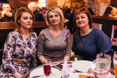 Наргиз, 1 февраля 2018 - Ресторан «Максимилианс» Челябинск - 31