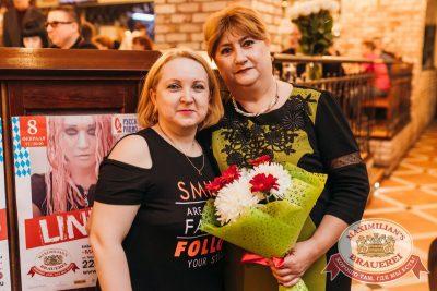Наргиз, 1 февраля 2018 - Ресторан «Максимилианс» Челябинск - 32