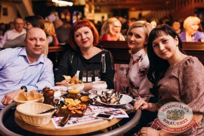 Наргиз, 1 февраля 2018 - Ресторан «Максимилианс» Челябинск - 33