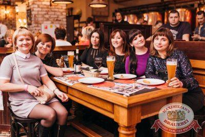 Наргиз, 1 февраля 2018 - Ресторан «Максимилианс» Челябинск - 34