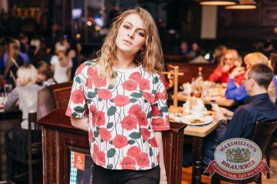 Наргиз, 1 февраля 2018 - Ресторан «Максимилианс» Челябинск - 38