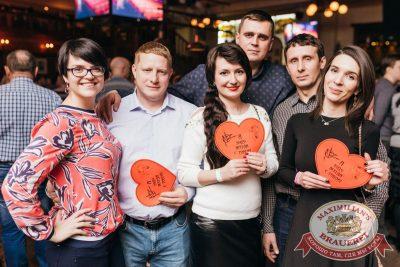 Наргиз, 1 февраля 2018 - Ресторан «Максимилианс» Челябинск - 40