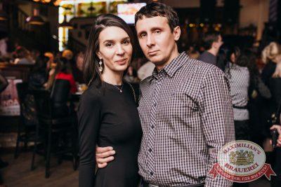 Наргиз, 1 февраля 2018 - Ресторан «Максимилианс» Челябинск - 41
