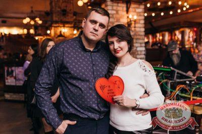 Наргиз, 1 февраля 2018 - Ресторан «Максимилианс» Челябинск - 42