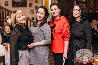 Наргиз, 1 февраля 2018 - Ресторан «Максимилианс» Челябинск - 49