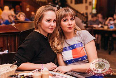 Наргиз, 1 февраля 2018 - Ресторан «Максимилианс» Челябинск - 51