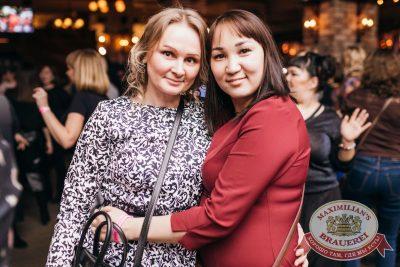 Наргиз, 1 февраля 2018 - Ресторан «Максимилианс» Челябинск - 53