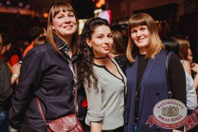 Linda, 8 февраля 2018 - Ресторан «Максимилианс» Челябинск - 12