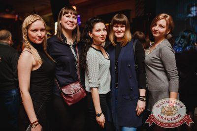 Linda, 8 февраля 2018 - Ресторан «Максимилианс» Челябинск - 13