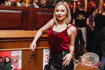 Linda, 8 февраля 2018 - Ресторан «Максимилианс» Челябинск - 15
