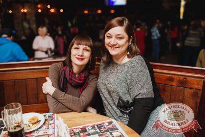 Linda, 8 февраля 2018 - Ресторан «Максимилианс» Челябинск - 29