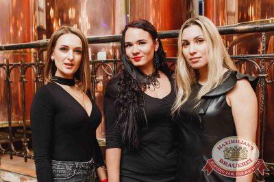 Linda, 8 февраля 2018 - Ресторан «Максимилианс» Челябинск - 30