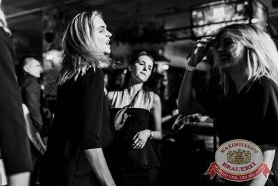 «Дыхание ночи»: Dj Fashion (Москва), 10 февраля 2018 - Ресторан «Максимилианс» Челябинск - 11
