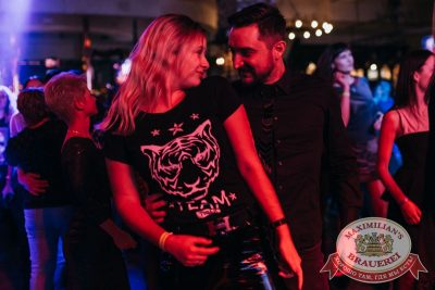 «Дыхание ночи»: Dj Fashion (Москва), 10 февраля 2018 - Ресторан «Максимилианс» Челябинск - 12