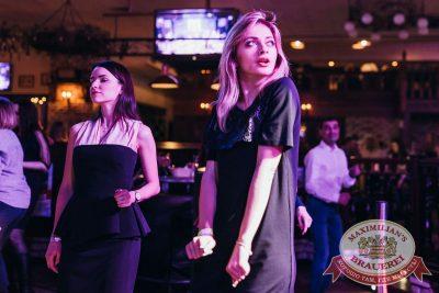 «Дыхание ночи»: Dj Fashion (Москва), 10 февраля 2018 - Ресторан «Максимилианс» Челябинск - 14