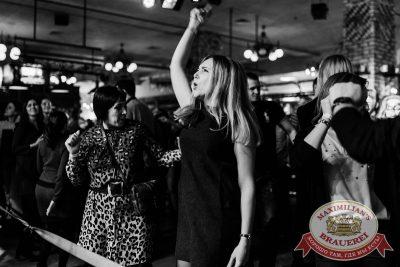 «Дыхание ночи»: Dj Fashion (Москва), 10 февраля 2018 - Ресторан «Максимилианс» Челябинск - 16