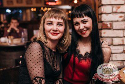 «Дыхание ночи»: Dj Fashion (Москва), 10 февраля 2018 - Ресторан «Максимилианс» Челябинск - 17