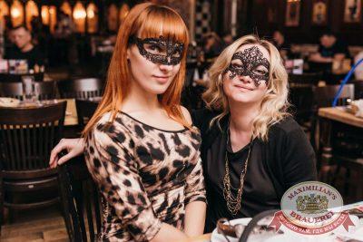 «Дыхание ночи»: Dj Fashion (Москва), 10 февраля 2018 - Ресторан «Максимилианс» Челябинск - 20