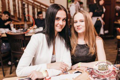 «Дыхание ночи»: Dj Fashion (Москва), 10 февраля 2018 - Ресторан «Максимилианс» Челябинск - 21