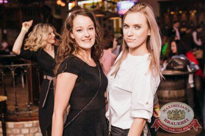 «Дыхание ночи»: Dj Fashion (Москва), 10 февраля 2018 - Ресторан «Максимилианс» Челябинск - 22