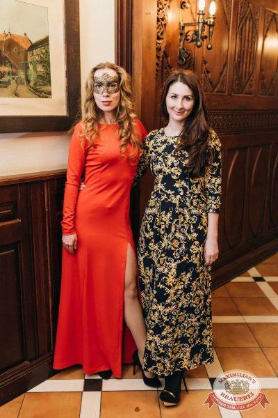 «Дыхание ночи»: Dj Fashion (Москва), 10 февраля 2018 - Ресторан «Максимилианс» Челябинск - 23
