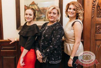 «Дыхание ночи»: Dj Fashion (Москва), 10 февраля 2018 - Ресторан «Максимилианс» Челябинск - 24