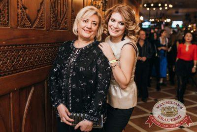 «Дыхание ночи»: Dj Fashion (Москва), 10 февраля 2018 - Ресторан «Максимилианс» Челябинск - 25