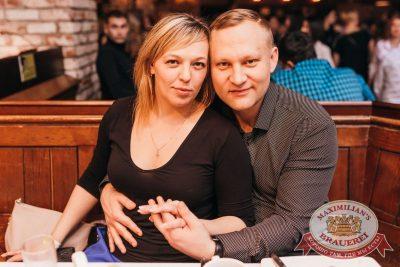 «Дыхание ночи»: Dj Fashion (Москва), 10 февраля 2018 - Ресторан «Максимилианс» Челябинск - 28