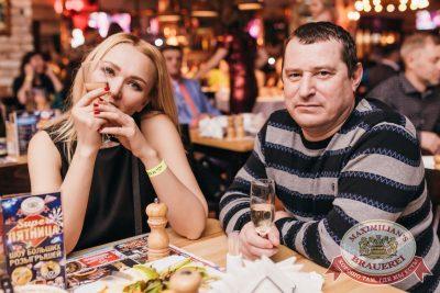 «Дыхание ночи»: Dj Fashion (Москва), 10 февраля 2018 - Ресторан «Максимилианс» Челябинск - 30