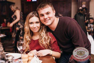 «Дыхание ночи»: Dj Fashion (Москва), 10 февраля 2018 - Ресторан «Максимилианс» Челябинск - 31